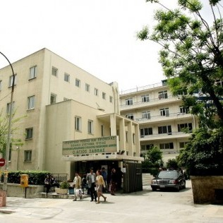 """St. Savvas"" Anticancer Hospital. Athens, Greece"