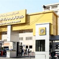 Taleghani Hospital. Tehran, Iran